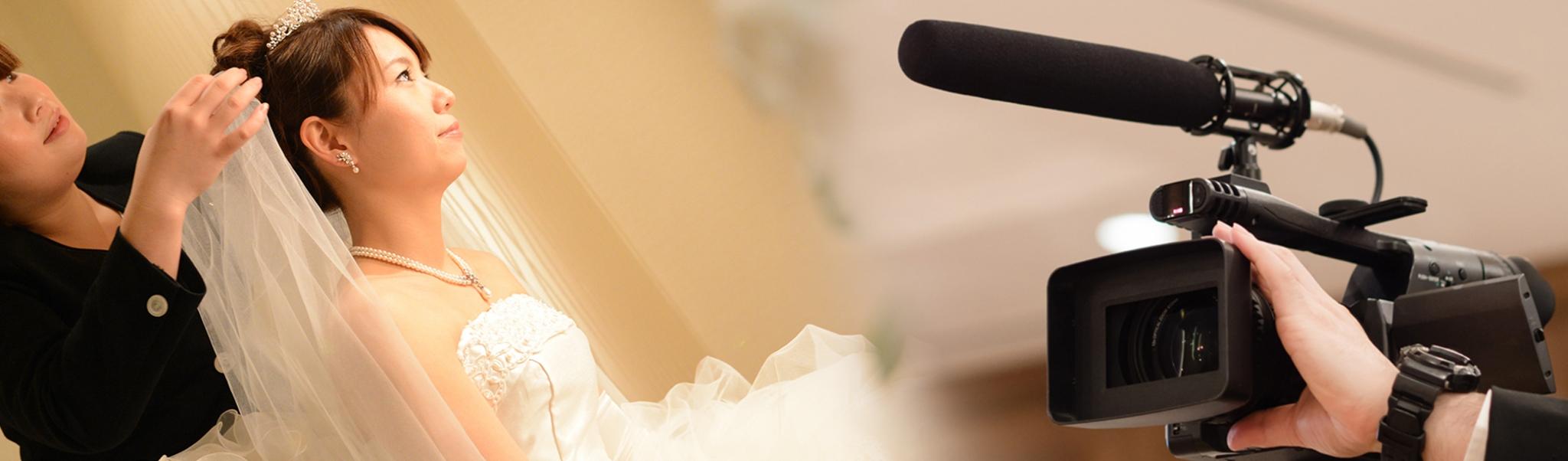 結婚式の映像制作・ビデオ撮影・写真撮影・プロデュース